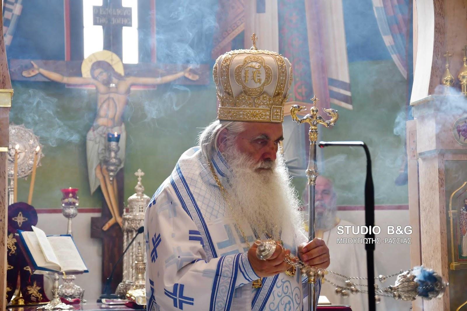 Αρχιερατική Θεία Λειτουργία στο Μητροπολιτικό παρεκκλήσιο του Αγίου Λουκά του Ιατρού