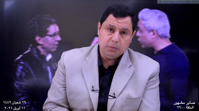 وقف برنامجي معتز مطر ومحمد ناصر بأمر من السيسي