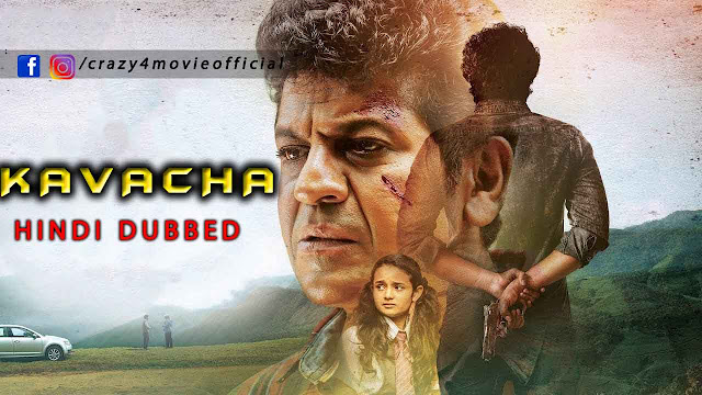 Kavacha Hindi Dubbed movie