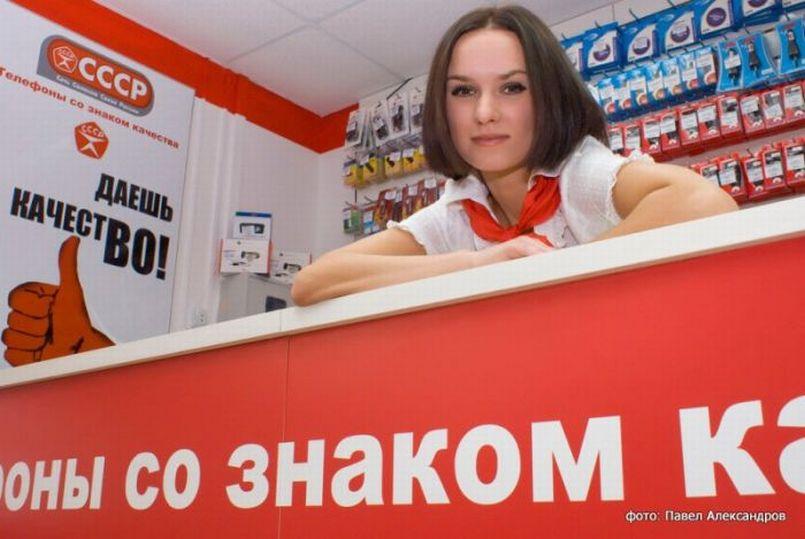 Онлайн ебут продавца секса магазина
