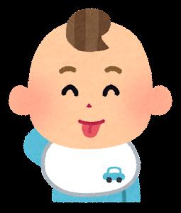 赤ちゃんの表情のイラスト(男・照れ)