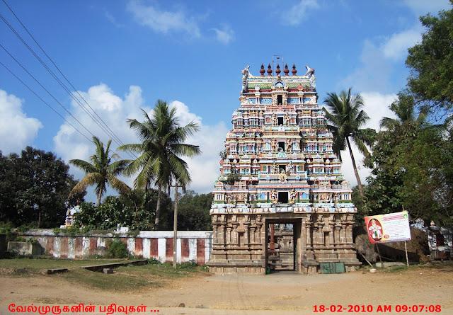 Thirunavalur