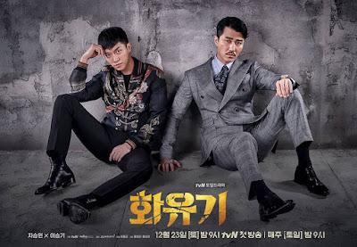 Drama Korea A Korean Odyssey (2018)