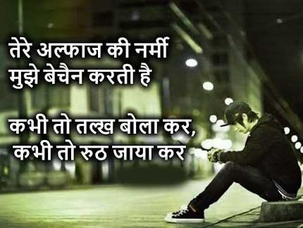 sad message image download,
