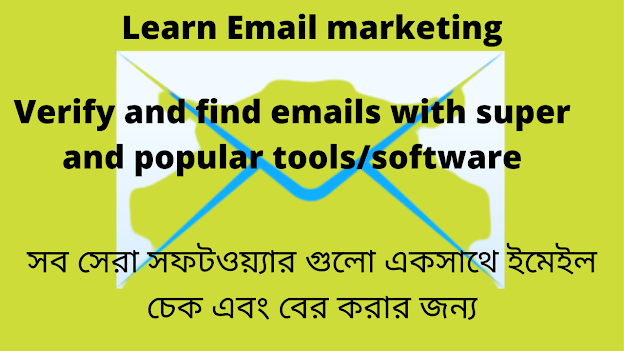 Best free email finding tools | how to do email marketing