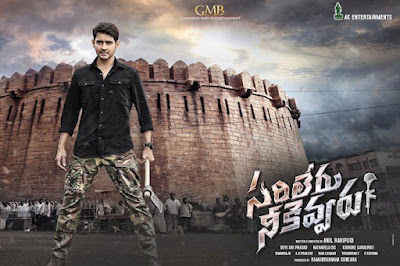 Is-Tollywood-Movie-Sarileru-Neekevvaru-Crossed-Syeraa-Business-In-Hindi-Andhra-Talkies