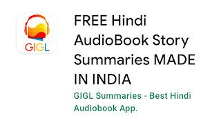Gigl mobile app