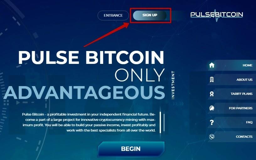 Регистрация в Pulse Bitcoin