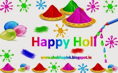 Wish You A Very Happy & Colorful Holi