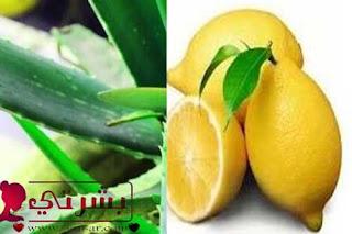 تبييض الوجه خلطة الصبار والليمون