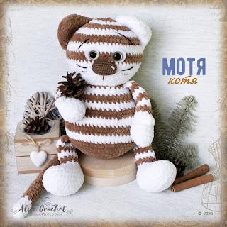 вязаная крючком игрушка из плюшевой пряжи кот мотя crochet toy made of plush yarn cat motya  brinquedo de crochê feito de fio de pelúcia gato mocha pe