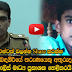 In fact, young disappearance Hambantota police spokesman revealed details ban̆dagiriyē