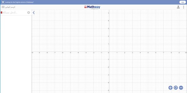 برنامج حل مسائل الرياضيات بالتصوير