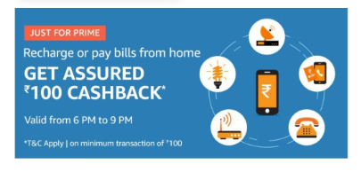 Amazon pays a new offer for today-Get 100% cashback up to Rs 100 on mobile recharge. (Only prime user)