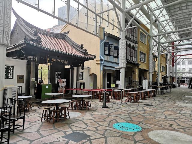 Amoy Street inside Far East Square