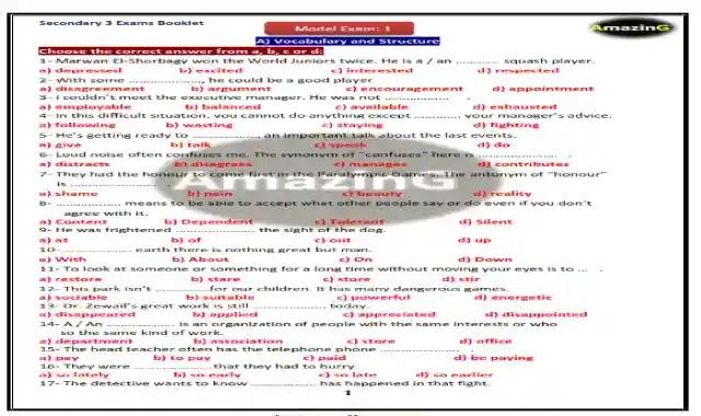 اهم 3 امتحانات لغة انجليزية شامل على الوحدات 1 - 16 للصف الثالث الثانوى 2021 من كتاب Amazing