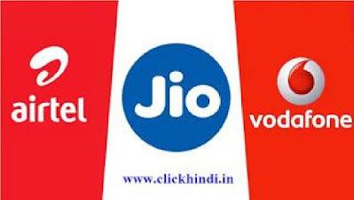 minimum recharge plan of jio airtel voda idea to keep incoming calls