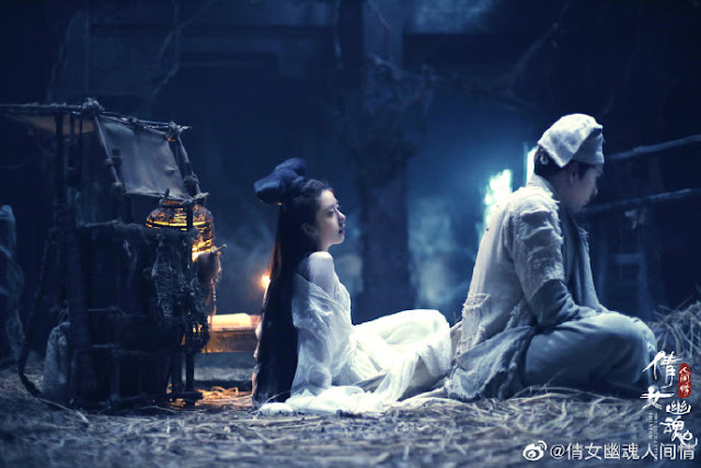 The Enchanting Phantom A Chinese ghost story
