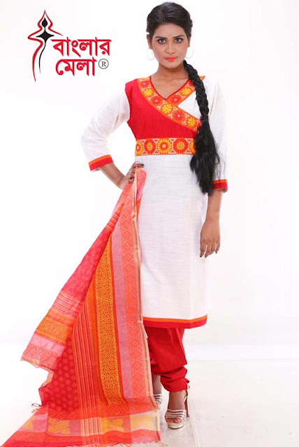 Bangla New year latest Salwar Kameez