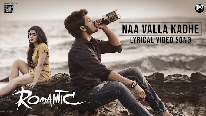 Naa Valla Kadhe Song Lyrics in Telugu - Romantic Movie (2020)