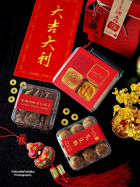 Swee Bee By Baker Dave Presents All-New Series Spring Blessings Chinese New Year Cookies Gift Set