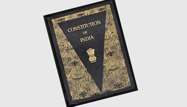 இந்திய அரசியலமைப்பின் பகுதிகள் பற்றி ஆட்சியர் கல்வி IAS TNPSC தேர்வுக்காக வெளியிட்டுள்ள குறிப்பு