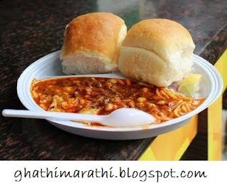 Misal Pav Recipe   Indian Snacks Recipe (Hindi)   Famous ...  Misal Pav Recipe In Marathi