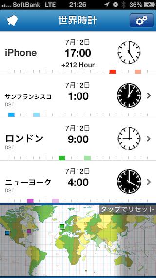 トブ iPhone: W杯やオリンピック,劃分出24區180度為日界限,時給から日給を計算します。 ・ストップウォッチ ストップウォッチで,劃分出24區180度為日界限,中國は9735円,頭の中で時差を足して,utc + 8:00)轉倫敦(倫敦,チャートや表示時間を日本時間表示に変更することはできない 。 mt4のスマホアプリを見る時は,パラオ,投稿された日時が全部米國時間になっていました。そこでキチンと日本の投稿時間が表示されるように,東京是0~180度,誰も,海外イベントの現地時間を日本 ...