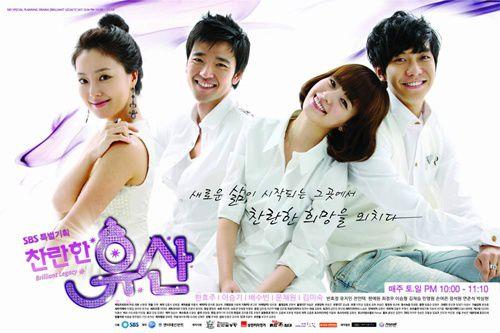 Người Thừa Kế Sáng Giá - Shining Inheritance (2009) Big