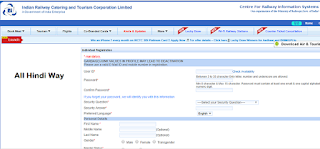 irctc me account kaise banate hai signup page
