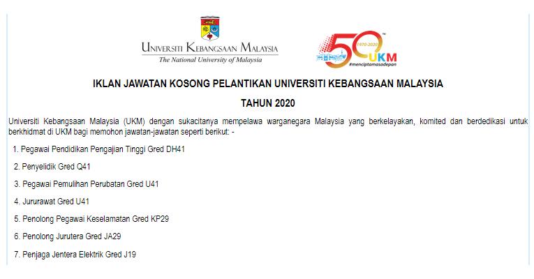 Kekosongan Terkini di Universiti Kebangsaan Malaysia (UKM)