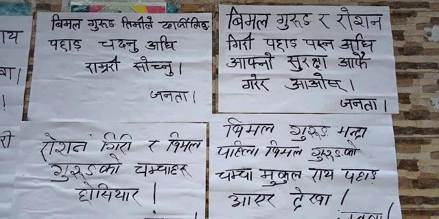 Postering against BJP Mukul Roy and Bimal Gurung