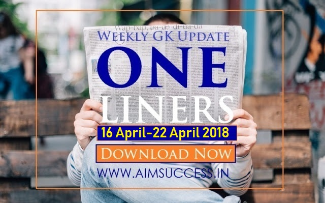Weekly Current Affairs One Liners (16 April - 22 April) 2018: Download Now