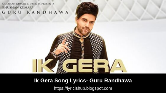 Ik Gera Song Lyrics- Guru Randhawa | T-Series (Lyricishub)