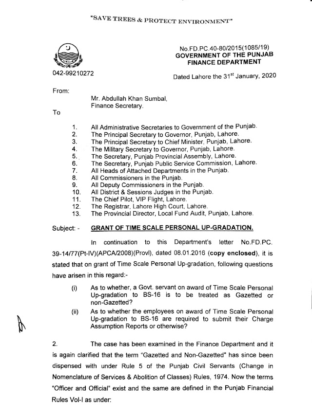 CLARIFICATION REGARDING EMPLOYEES IN BS-16 ARE GAZETTED OR NON-GAZETTED