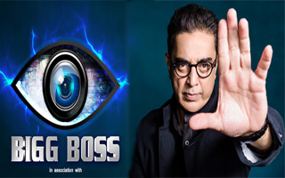 Bigg Boss 23-09-2017 – Vijay tv Tamil Bigg Boss 23-09-17 Episode 91