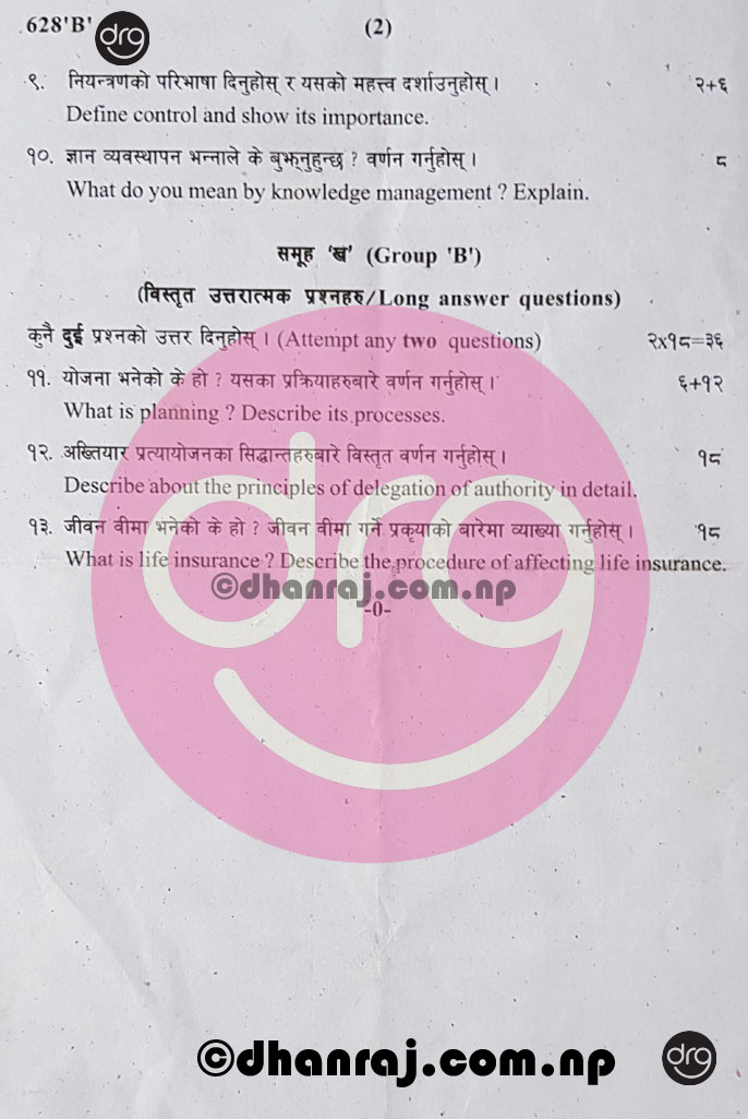 Business-Studies-Class-12-Question-Paper-2076-2019-Sub-Code-628B-National-Examinations-Board