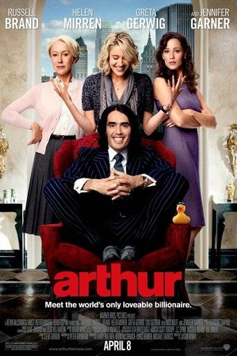 Arthur (2011) ταινιες online seires oipeirates greek subs