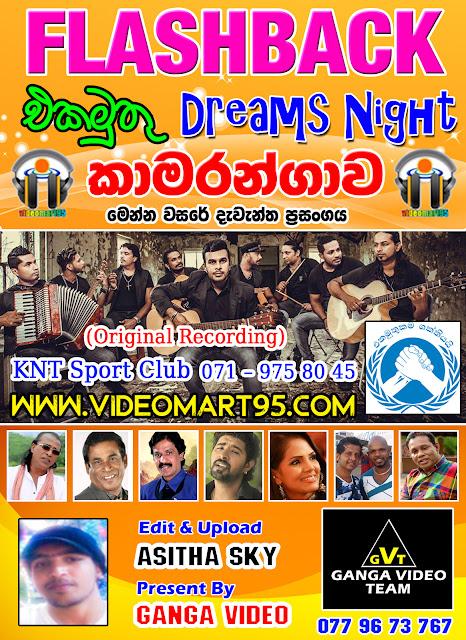 FLASHBACK KAMARANGAWA DREAMS NIGHT 2016