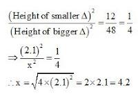 SSC Quiz : Quantitative Aptitude | 09 - 01 - 18