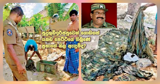 Was it Prabakaran's uniforms that were in an iron box removed from Pudukudiruppu?