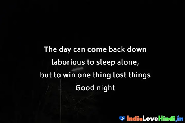 good night sms for brother