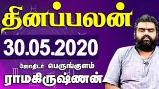 Raasi Palan 30-05-2020 | Dhina Palan | Astrology | Tamil Horoscope