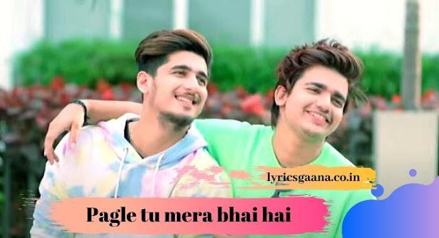 Pagle Tu Mera Bhai Hai Lyrics पगले तू मेरा भाई Vikash