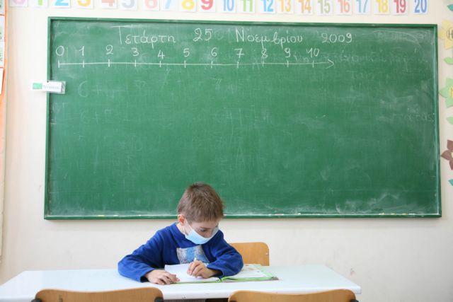 Περί μασκών στα σχολεία