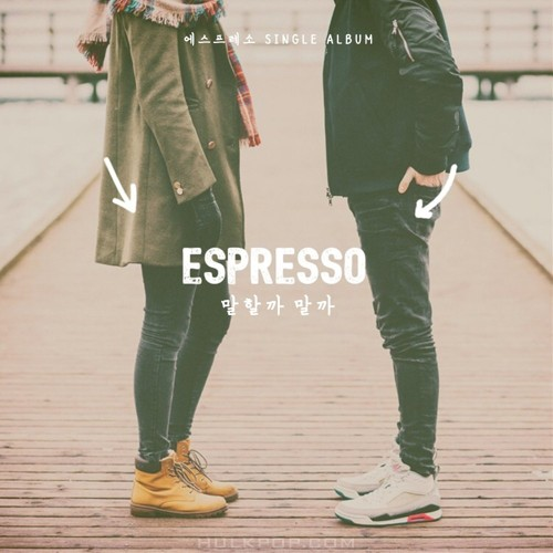 Espresso – Should I tell you or not – Single