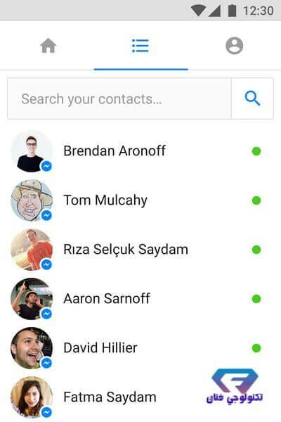 تحميل برنامج ماسنجر لايت Messenger Lite apk للموبايل برابط مباشر