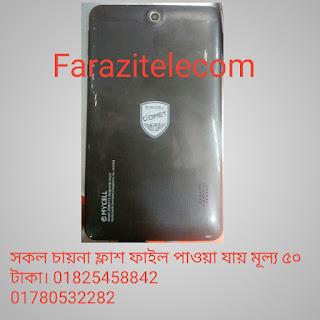Mycell Comet T1 Flash File Tab MT6580 Android 7.1 [Hang-Logo Fix] FraziTelecom