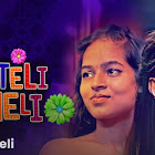Sauteli Saheli webseries  & More