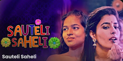 Sauteli Saheli Kooku web series, Cast , Trailer, Video and Download